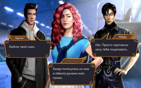 Гайд Ярость Титанов — Ветки со всеми персонажами