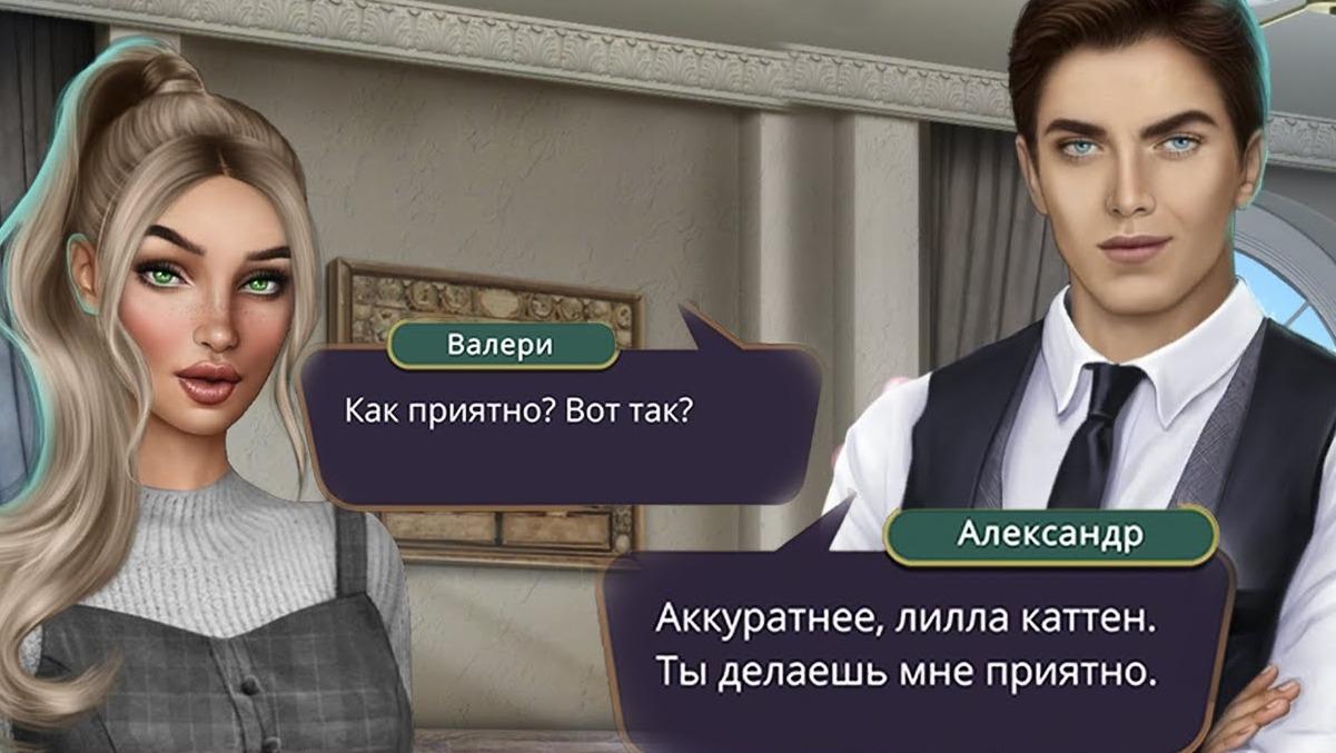Как построить отношения с Александром Клуб романтики: Я охочусь на тебя